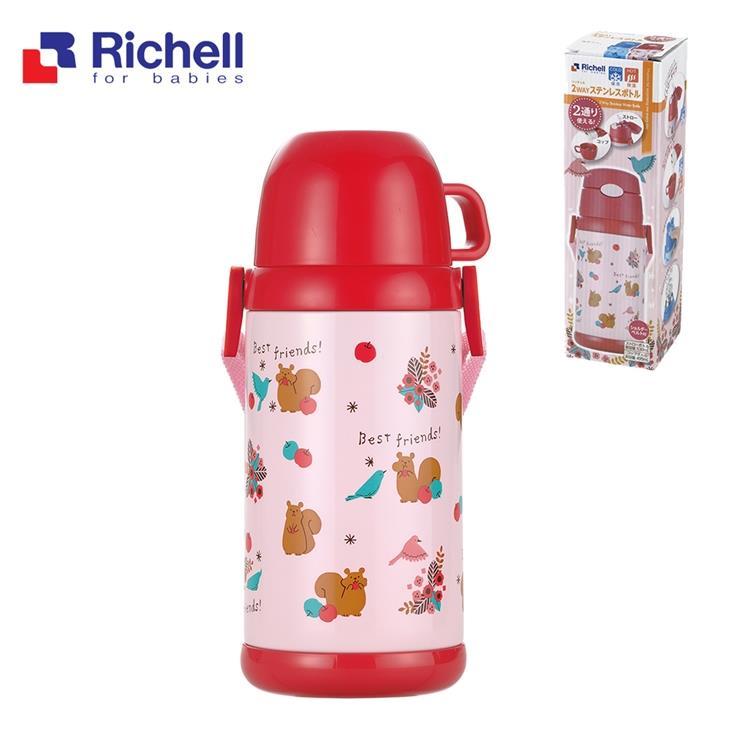 【Richell 利其爾】304不鏽鋼兩用保溫水壺-甜心森林【附背帶】