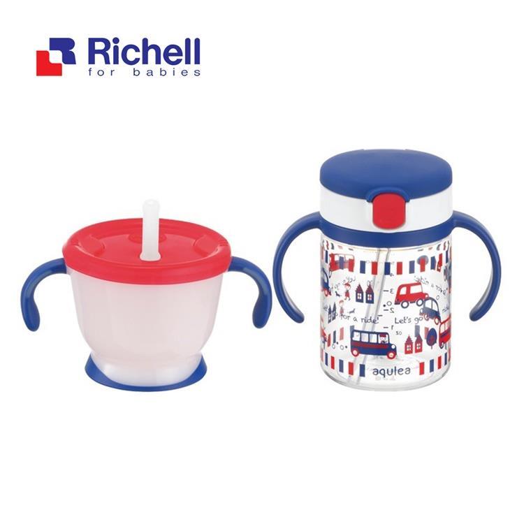 【Richell 利其爾】第四代LC吸管杯組合 (150ml練習杯+200ml戶外水杯)-貝克街