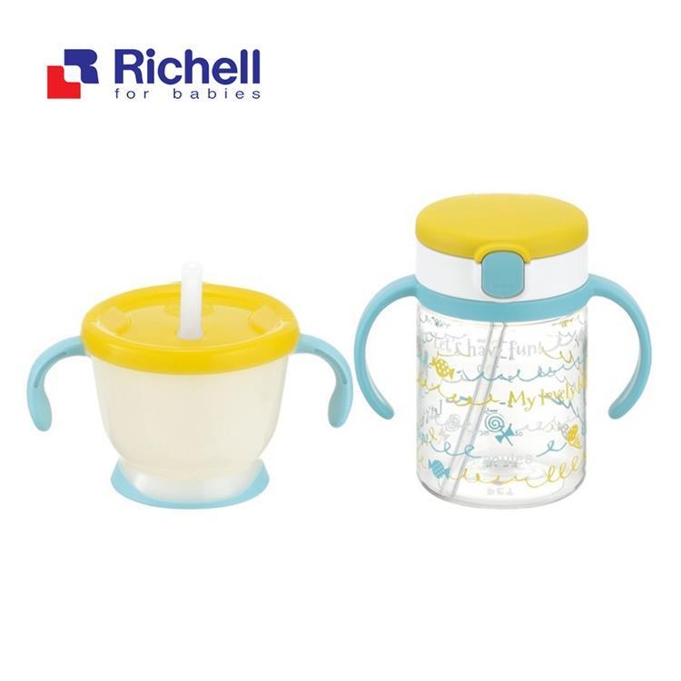 【Richell 利其爾】第四代LC吸管杯組合 (150ml練習杯+200ml戶外水杯)-棒棒糖