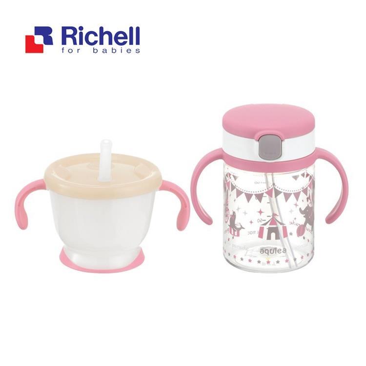 【Richell 利其爾】第四代LC吸管杯組合 (150ml練習杯+200ml戶外水杯)-粉紅派對