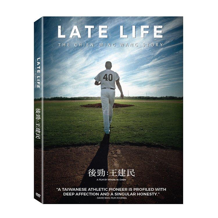 後勁:王建民DVD