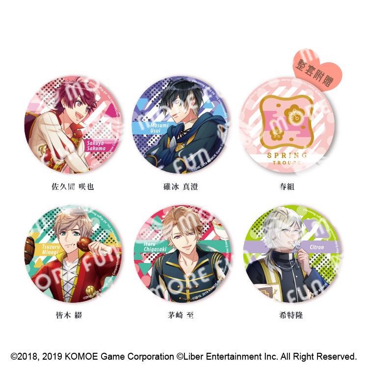A3!第一彈角色徽章-春夏組(共10款/單個隨機出貨)