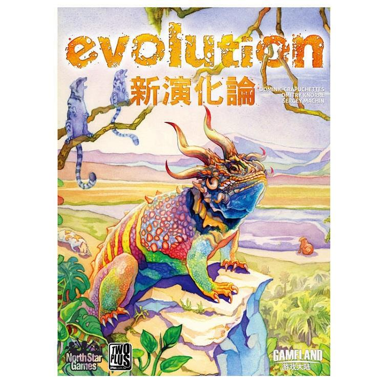 Evolution: The Origin of Species 新演化論 (繁體中文版)