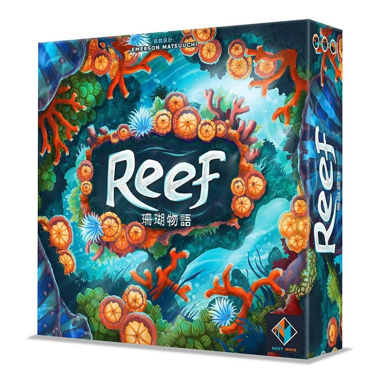 Reef 珊瑚物語 (繁體中文版)