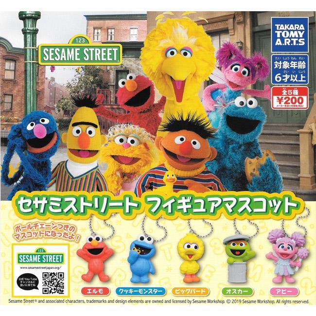 全套5款 芝麻街 人物吊飾 扭蛋 轉蛋 Sesame Street TAKARA TOMY