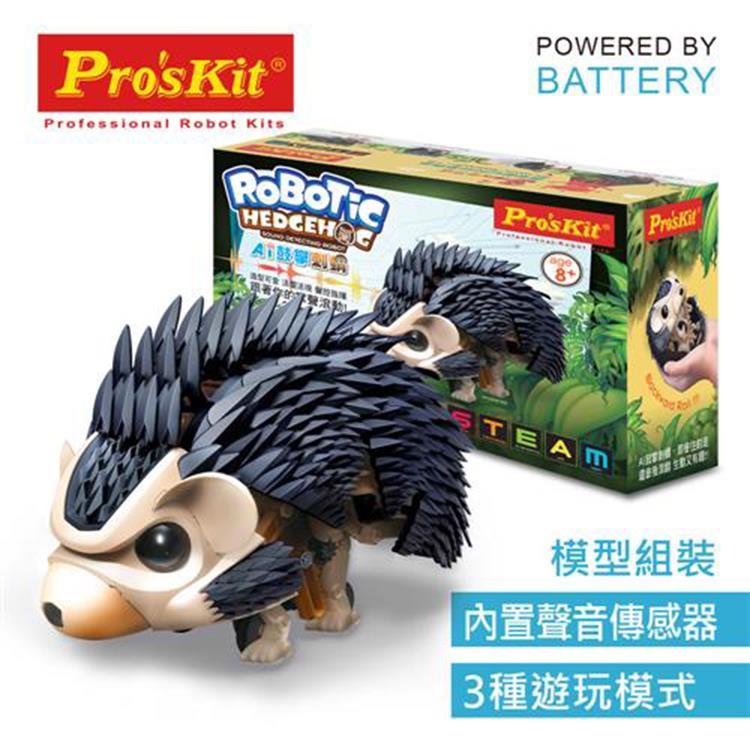 ProsKit 寶工科學玩具 AI 鼓掌刺蝟GE-896
