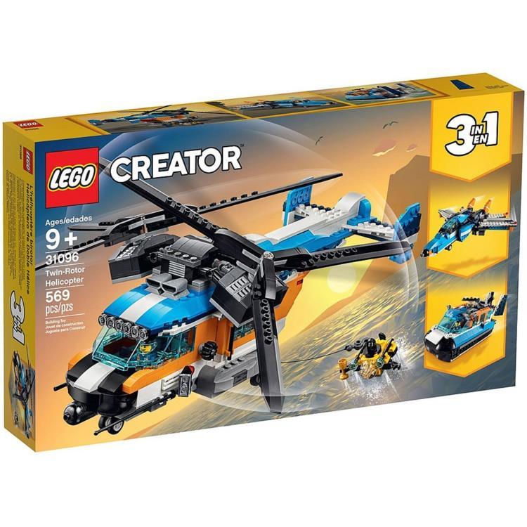 樂高積木 LEGO - 31096 創意大師 Creator 系列 - 雙螺旋槳直升機
