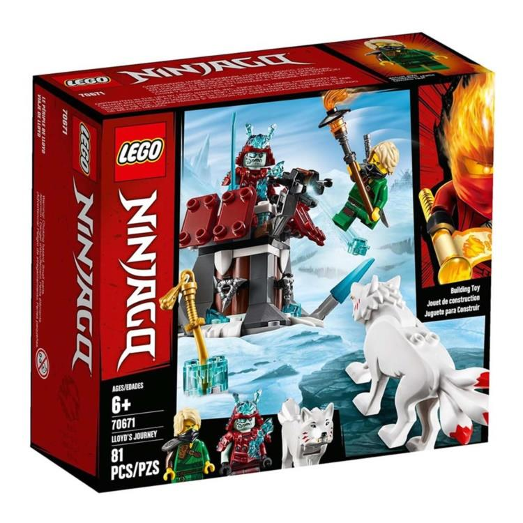 樂高積木 LEGO - 70671 NINJAGO 旋風忍者系列 - 勞埃德的旅程