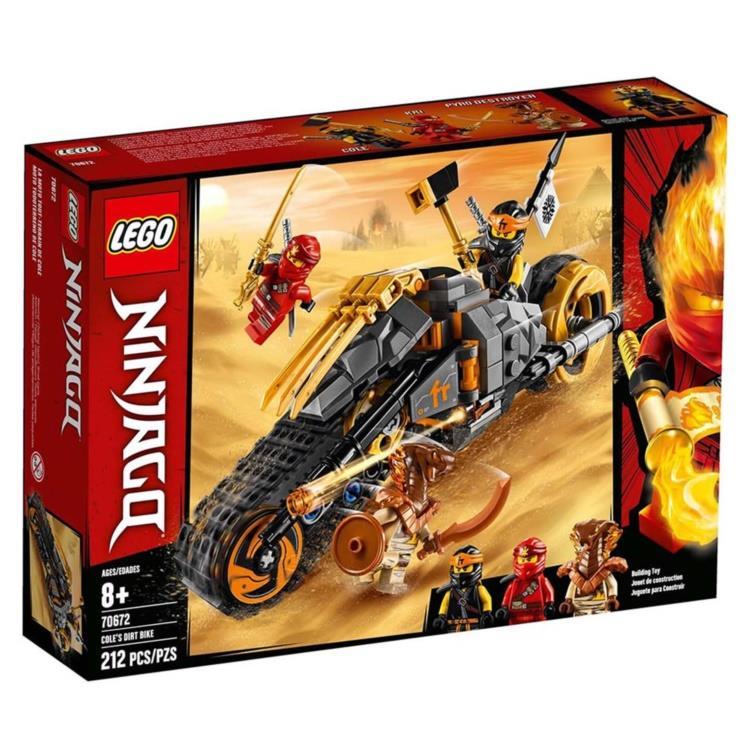 樂高積木 LEGO - 70672 NINJAGO 旋風忍者系列 - 阿剛的越野摩托車