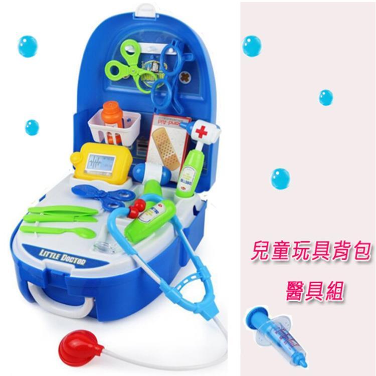 【17mall】兒童玩具背包醫具組