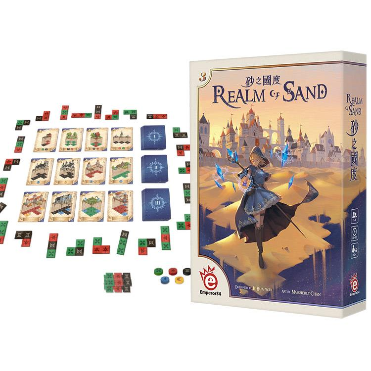【桌遊愛樂事】砂之國度 Realm of Sand
