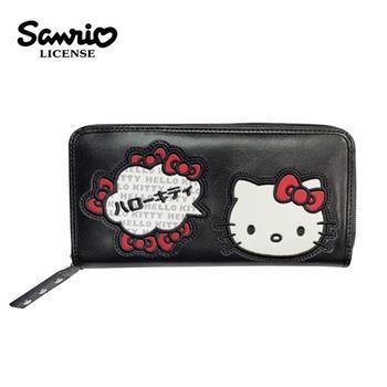 凱蒂貓 刺繡 長夾 皮夾 錢包 Hello Kitty 三麗鷗 Sanrio