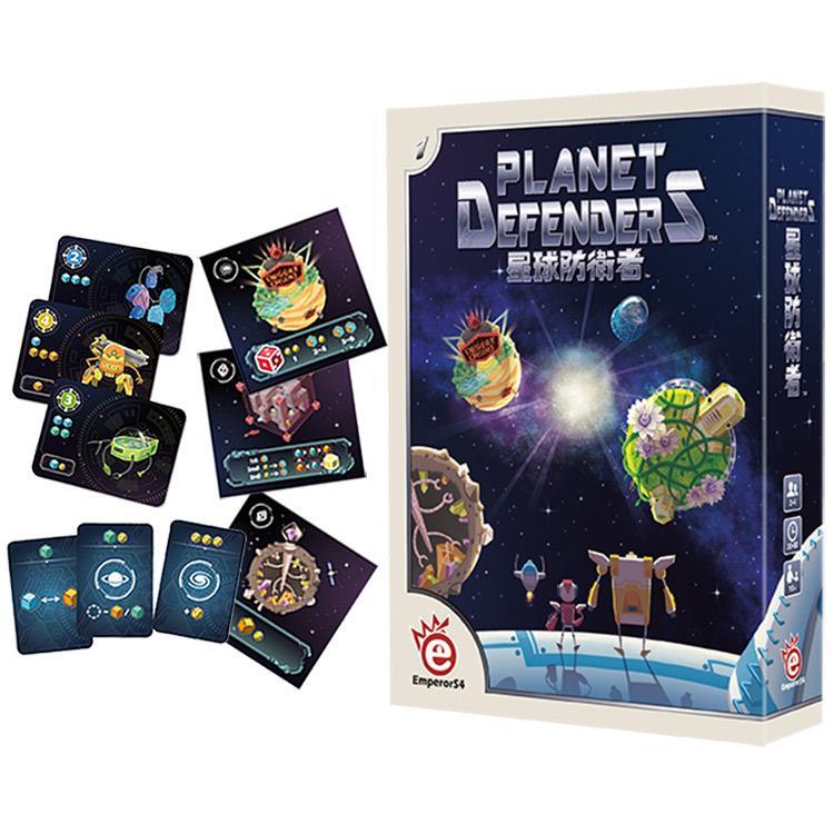 【桌遊愛樂事】星球防衛者 Planet Defenders