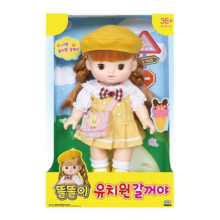 小朵莉裝扮系列 - 幼稚園裝