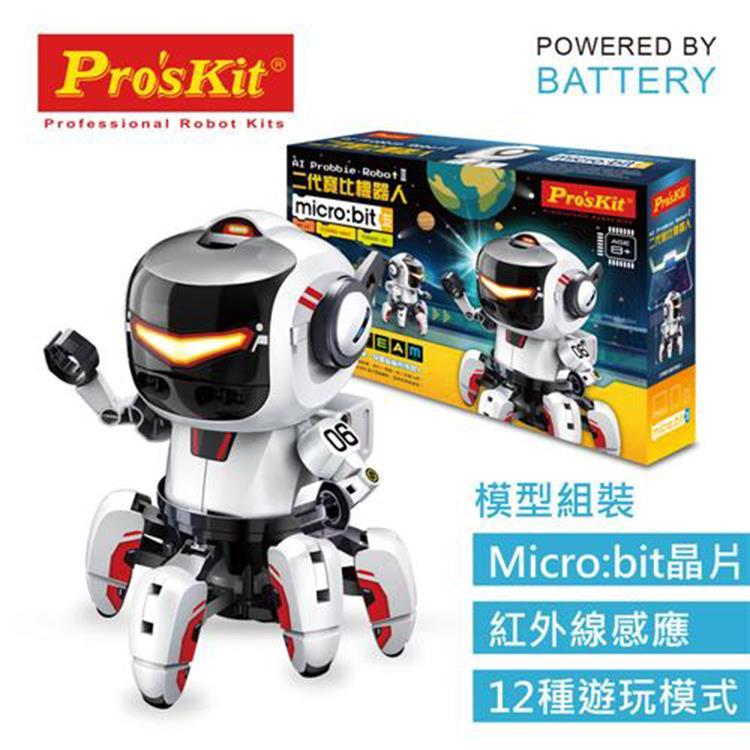ProsKit 寶工科學玩具 二代寶比機器人GE-894 (含Micro Bit )