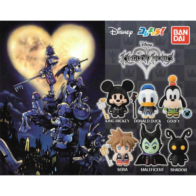全套6款 迪士尼 王國之心 Q版造型公仔 扭蛋 轉蛋 Kingdom Hearts BANDAI