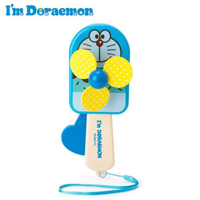 哆啦A夢 冰棒造型 按壓式 風扇 隨身扇 手壓風扇 小叮噹 DORAEMON 三麗鷗 Sanrio
