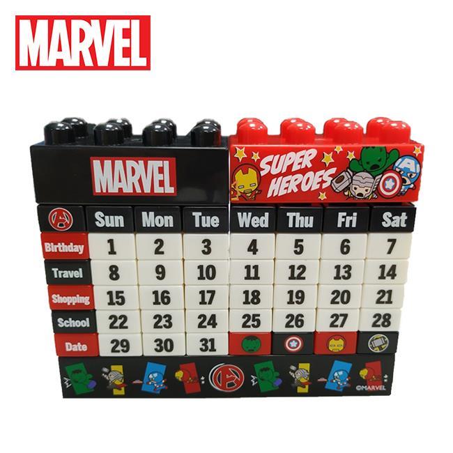 漫威英雄 積木造型 萬年曆 月曆 年曆 蜘蛛人 MARVEL