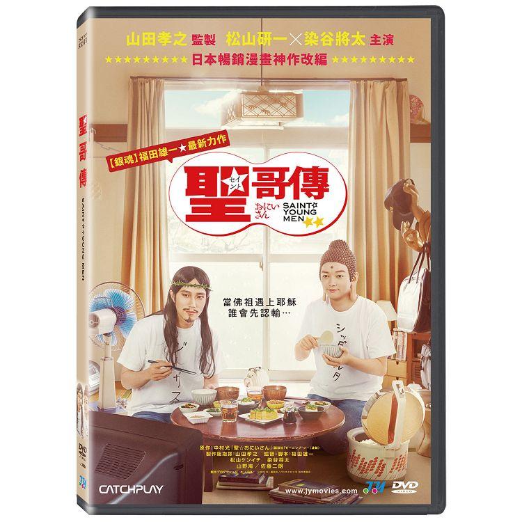 聖☆哥傳 DVD