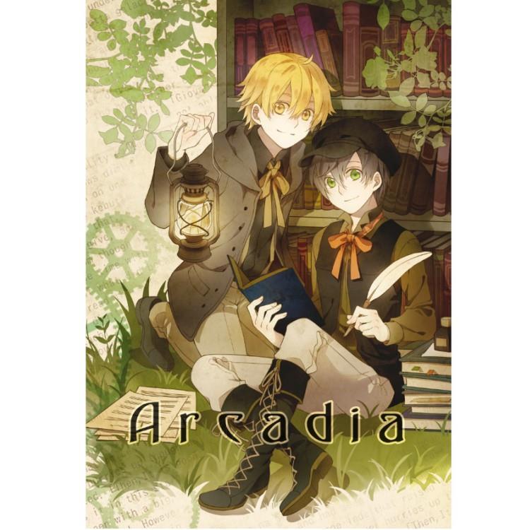 Arcadia 原創少年插圖本