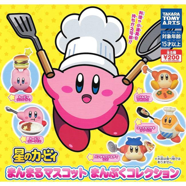 全套5款 星之卡比 圓圓公仔 飽食篇 扭蛋 轉蛋 卡比之星 Kirby TAKARA TOMY