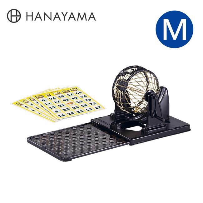 手搖賓果機 (M) 賓果機 日本製 搖獎機 開獎機 賓果遊戲機 HANAYAMA