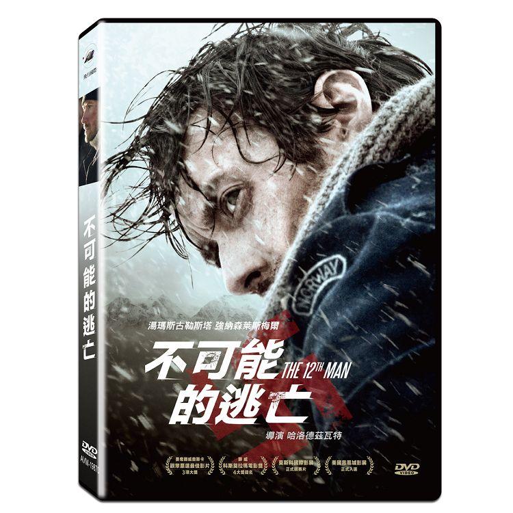 不可能的逃亡 DVD