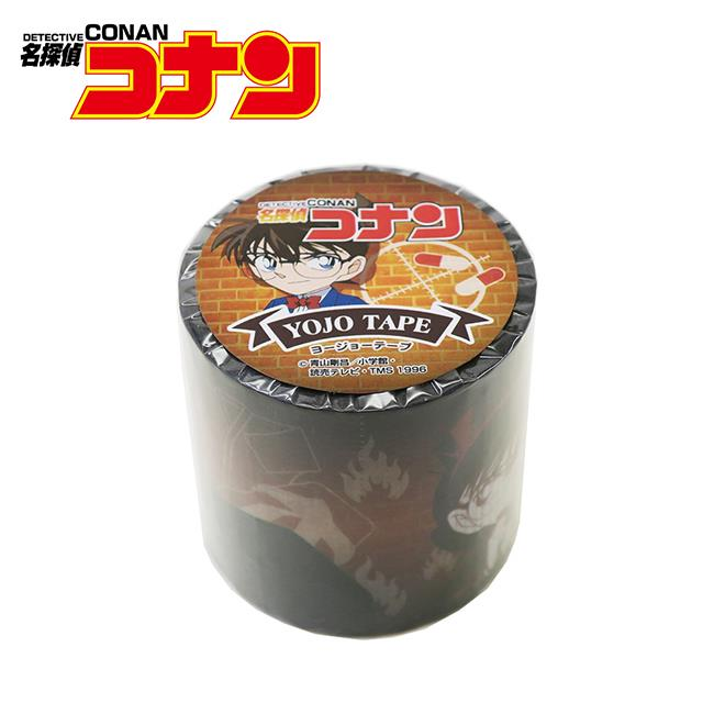 名偵探柯南 養生膠帶 45mm寬 日本製 遮蔽膠帶 防潑水膠帶 YOJO TAPE
