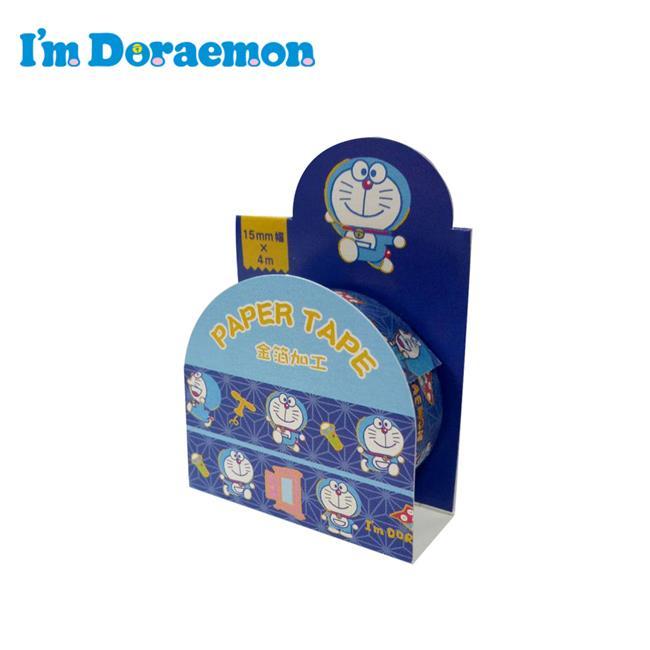 DORAEMON哆啦A夢 燙金紙膠帶 15mm寬  手帳貼 小叮噹(日本製)