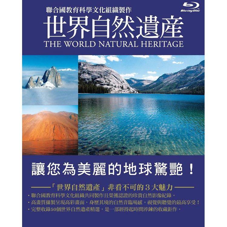 世界自然遺產套裝 (5片裝 ) BD