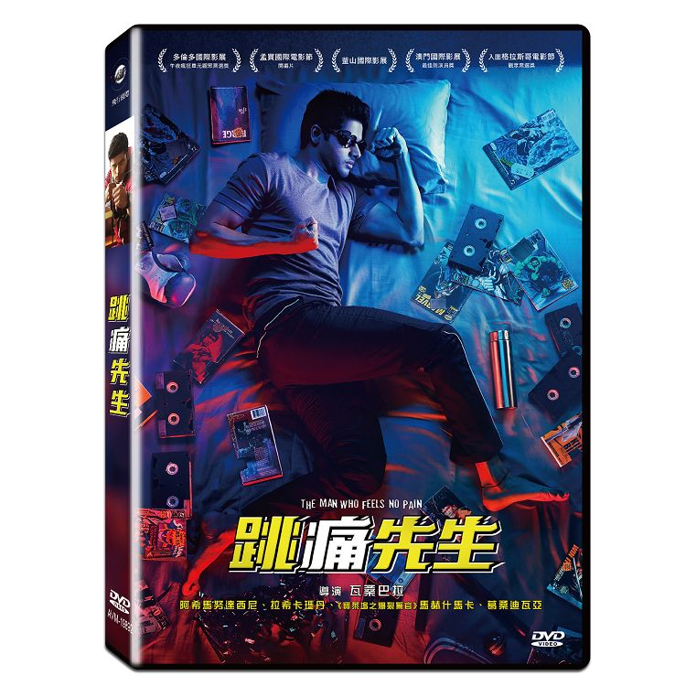 跳痛先生 DVD(The Man Who Feels No Pain)