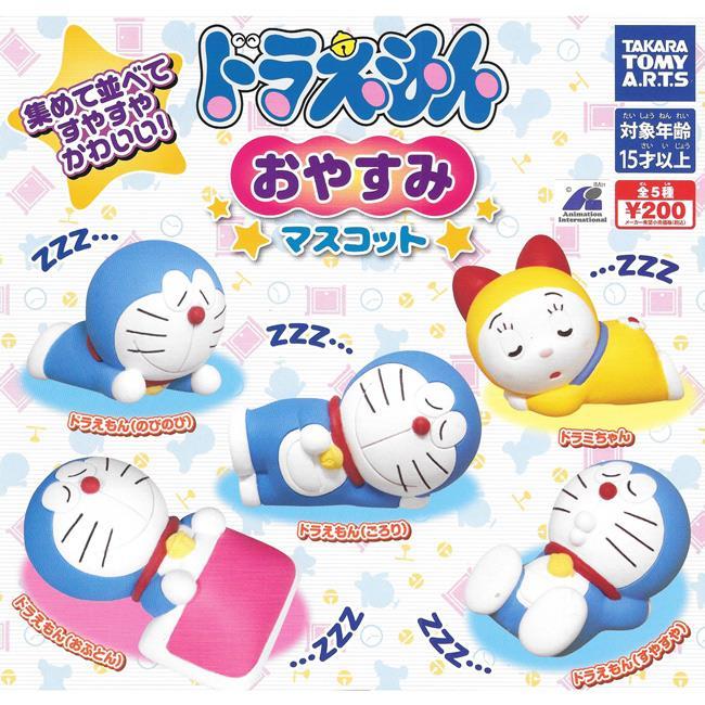 全套5款 哆啦A夢 睡眠公仔 扭蛋 轉蛋 小叮噹 哆啦美 TAKARA TOMY