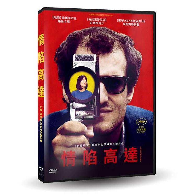情陷高達DVD