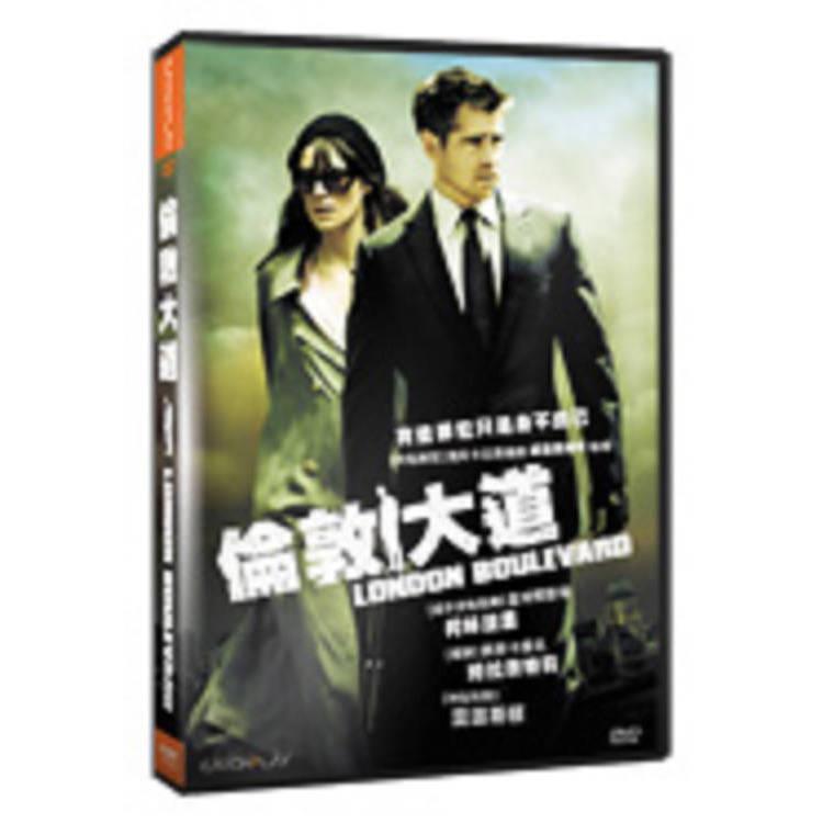 倫敦大道DVD