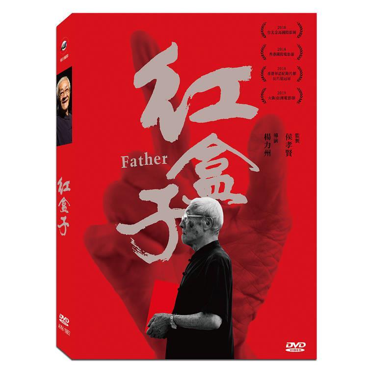 紅盒子DVD