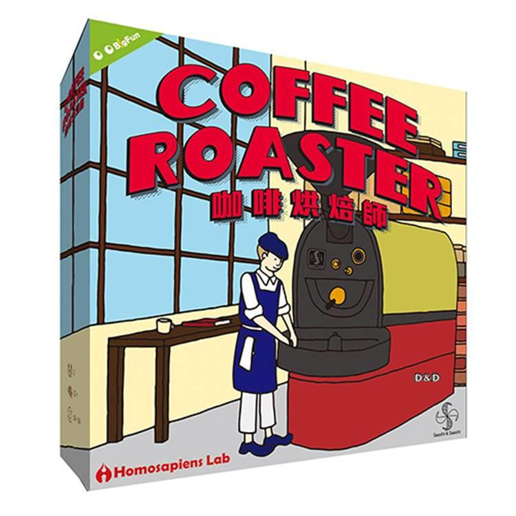 【 BigFun 大玩桌遊 】咖啡烘焙師
