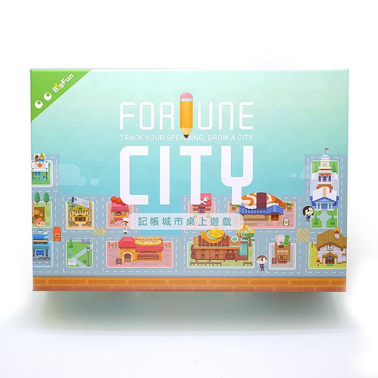 【 BigFun 大玩桌遊 】記帳城市