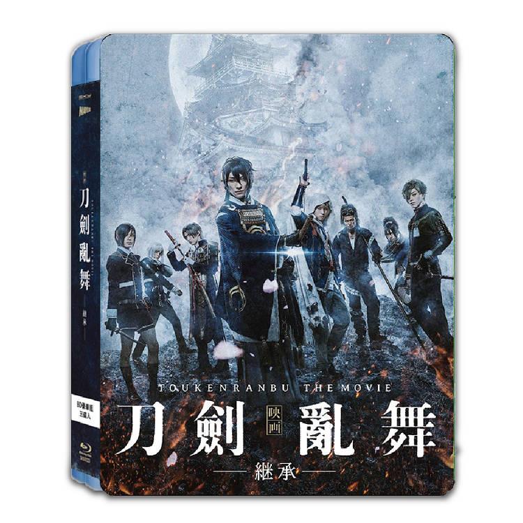 【電影 刀劍亂舞 ─繼承─ 豪華三碟版】BD