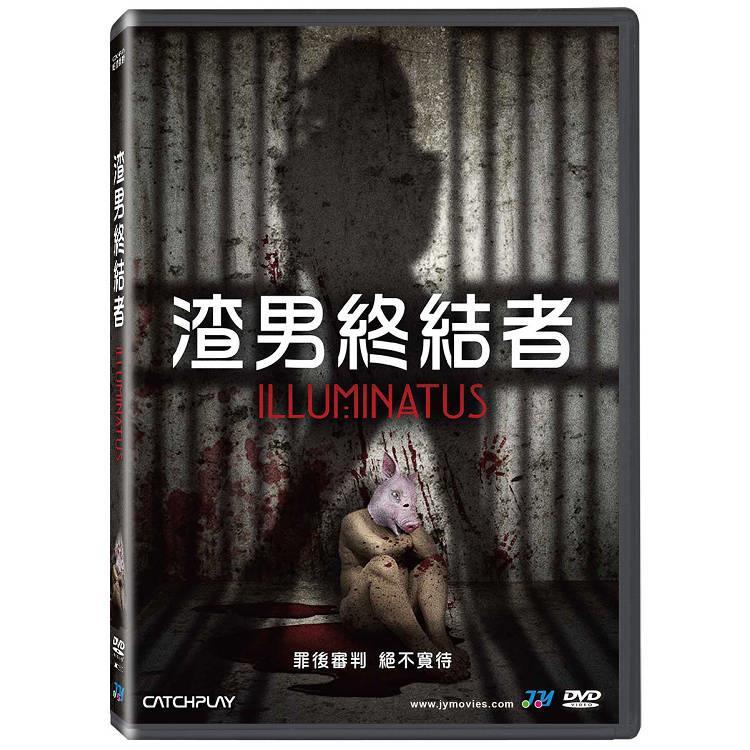 渣男終結者 DVD