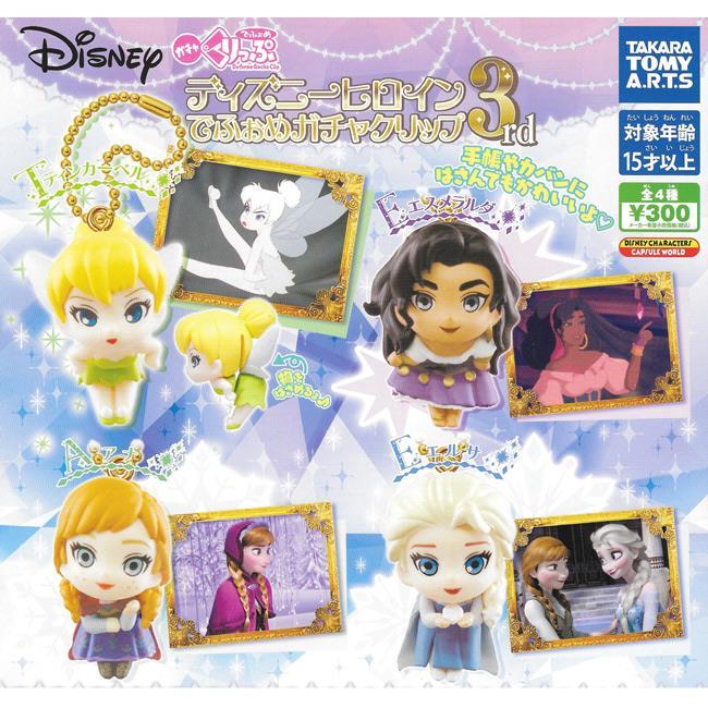 全套4款 大頭 迪士尼公主 吊飾 P3 扭蛋 轉蛋 小仙女 叮噹 冰雪奇緣 TAKARA TOMY