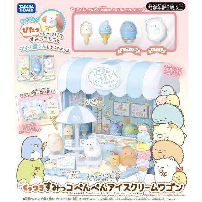 角落生物 冰淇淋商店 盒玩 玩具 扮家家酒 角落小夥伴 內附吸盤公仔 TAKARA TOMY