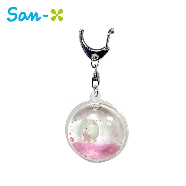 角落生物 櫻花系列 漂浮鑰匙圈 吊飾 角落小夥伴 San-X