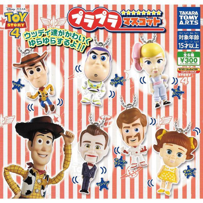全套6款 玩具總動員4 搖搖人物 吊飾 扭蛋 轉蛋 皮克斯 牧羊女 蓋比蓋比 TAKARA TOMY