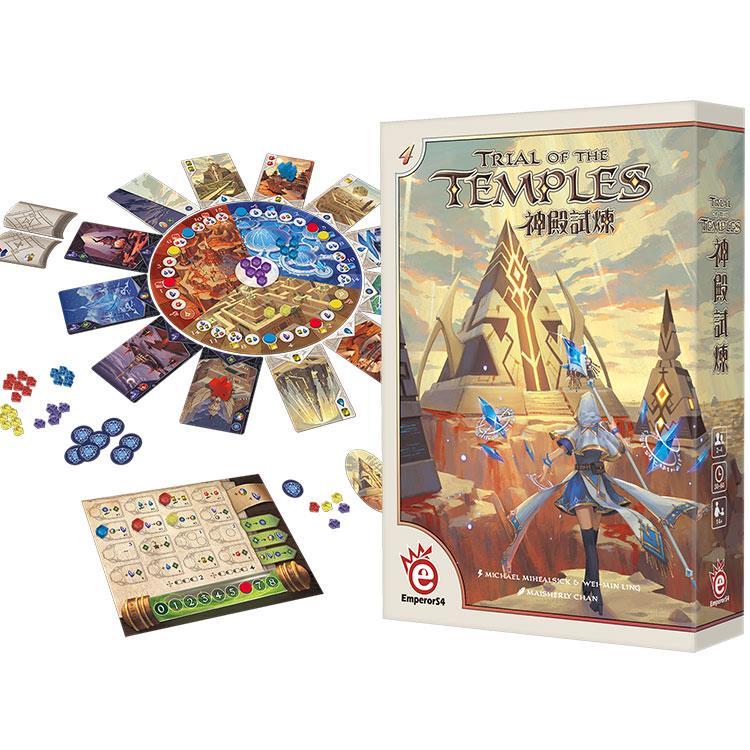 【桌遊愛樂事】神殿試煉 Trial of the Temples