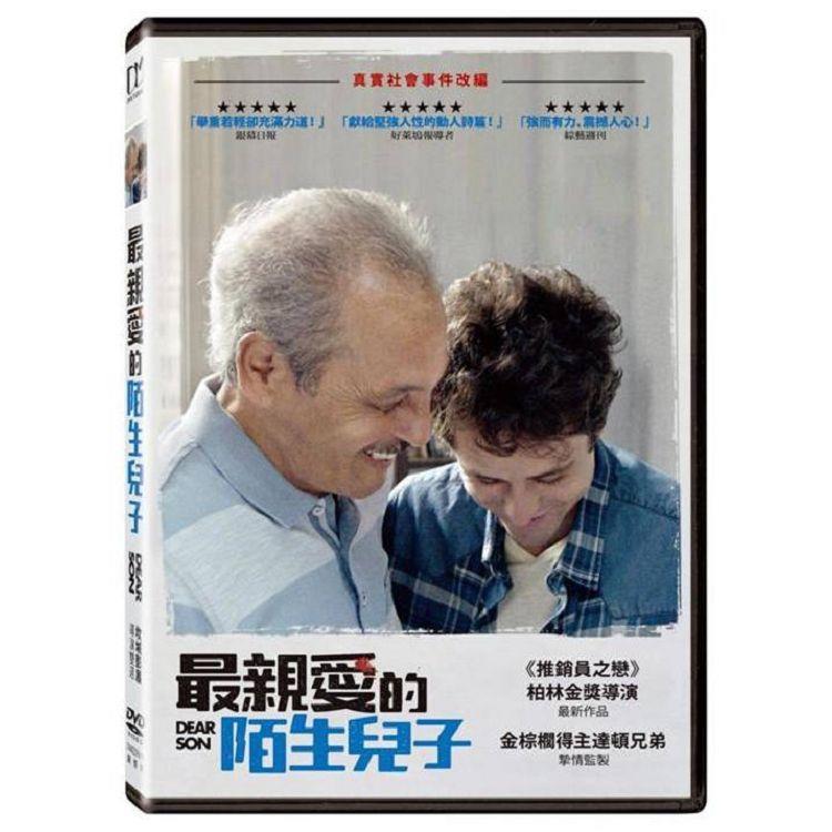 最親愛的陌生兒子 DVD