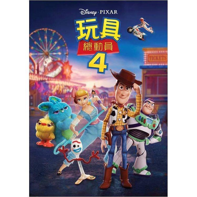 玩具總動員 4 BD+Bonus 雙碟版 BD