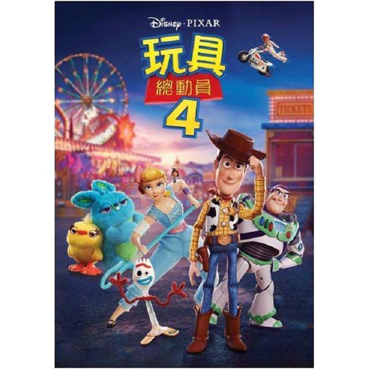 玩具總動員 4 DVD