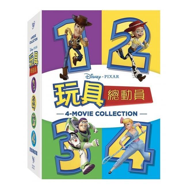 玩具總動員四部曲 (1+2+3+4) DVD