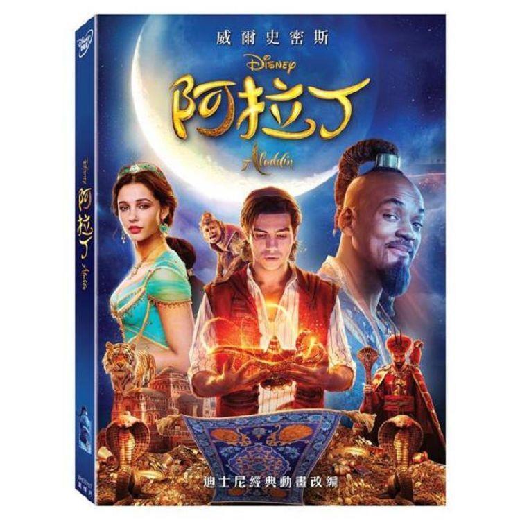 阿拉丁 (2019) DVD