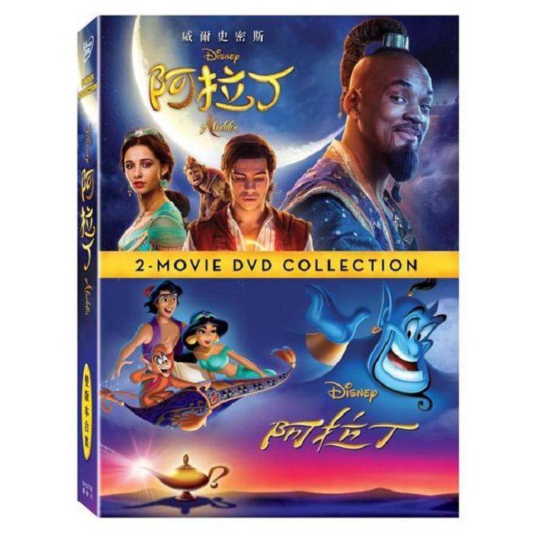 阿拉丁 動畫 & 真人 雙版本合集 DVD